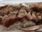 吉胤祥黑椒鸡肉饭快餐加盟 红烧肉饭卤肉饭猪脚饭