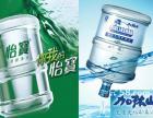 珠海怡宝 加林山桶装水(全市送水) 免费提供饮水机