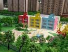 上海金山精装修住宅,包租,上海22号线直达 万达广场旁 可迁优山
