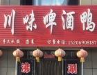 开发区 十二里庄奥德乐南郭家庵市 酒楼餐饮 商业街卖场