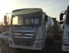 山东出售二手40英尺骨架集装箱运输半挂车 购车签订法律合同