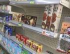 超市9成新货架高质量
