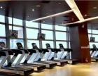 威仕顿健身欢迎你 !! 爱健康,爱快乐,从健身开始。