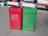 茶叶铁盒包装茶叶精裱包装盒厂家加工生产 批发厂家