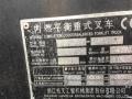 诚心转让杭州3.5吨叉车一台