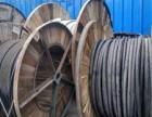 广州哪里回收旧电缆 广州旧电缆回小子收价格