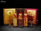 北京高价回收茅台酒茅台礼盒酒瓶回收