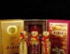 武汉回收30年50年茅台酒瓶酒盒,回收拉菲红酒价格
