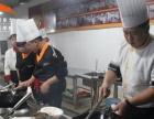 烹饪精英专业,福州新东方烹饪学校厨师培训