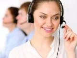八百沃呼叫中心系统,基础功能免费赠送!