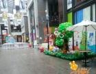 气球装饰布置 会场拱门制作 周年庆活动现场布置