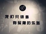 重庆古筝专卖店 敦煌古筝696D系列一台也是批发价格