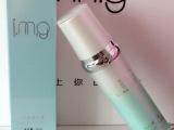 i.m.g爱美肌凝肌液 化妆品护肤品招商加盟 微商代理怎么做 护