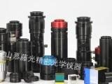 电动变焦工业镜头 自动对焦工业镜头