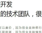 上海高端网站建设、企业量身定制、微网站