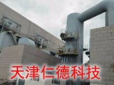河南锅炉脱硫脱硝设备