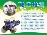 上海焊工证登高证制冷作业证