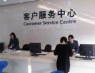 欢迎访问-铁岭荣事达太阳能-(各中心)售后维修电话网站