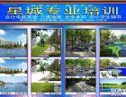 广州从化星城会计电脑英语专业培训AI专业培训