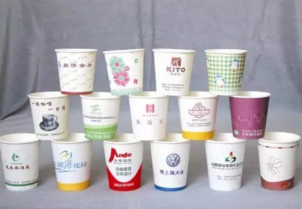 纸杯定制-安全生产-西安全城送货上门