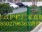 黄冈市政三角折弯护栏网价格武汉弯钢丝网厂家在青山工业港村