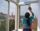安庆市望江县周边家政保洁公司 擦玻璃 新装修整体保洁