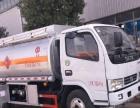 转让 油罐车东风大量库存油罐车成本处理