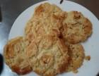 在贵阳哪里可以学习酥饼制作