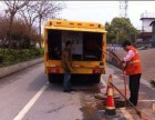 宁波市自来水水管道清洗公司改善水质自来水管铁锈泥沙水垢清洗