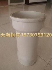 贵州仁怀桥梁PVC泄水管厂家