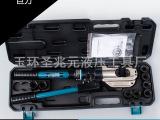 液压钳巨力工具CYO-内置安全阀卓普ZUPPER出口液压压线钳