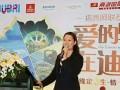 非同凡享广东 南湖国旅旅行社合作 免费代理