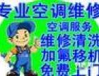 武昌红钢城空调维修,修空调不制冷不出风出风不凉不启动