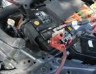 24小时汽车搭电,帮电,备胎更换轮胎修补国泰修理厂