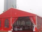 沧州婚庆蓬房租赁,婚礼帐篷,酒席喜蓬,订做婚宴帐篷