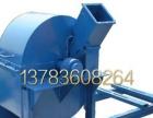 安徽宿州木材粉碎机经销商销售部销售厂家