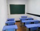 培训机构教室出租
