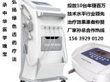 迈通ZP-A9型 中医定向透药治疗仪 医疗器械
