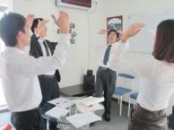 专业英语培训/企业/个人/成人 时间灵活/包学会零基础