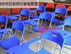 培训椅带超大写字板连体折叠免安装全钢制椅身经久耐用可定制