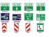 西宁路牌制作加工厂 西宁道路标志牌标识标牌厂家制作
