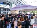 2019广州春季美博会-2019年3月广州美博会具体位置