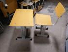 北京儿童桌椅租赁 成年人课桌椅 培训桌椅出租