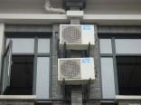 天津中央空调制冷设备工程有限公司