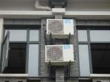 天津三星中央空调安装现场施工流程