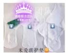 米爱琪竹炭纤维卫生巾