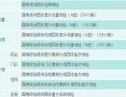 中国人寿宣城分公司