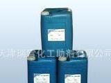 销售天津 建筑(水性料助剂)乳胶漆防腐剂KS-197