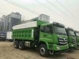 北京市正規公司清運裝修垃圾拉渣土拉垃圾辦理建筑垃圾消納證