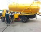 泗阳工厂市政管道疏通清淤工程有限公司